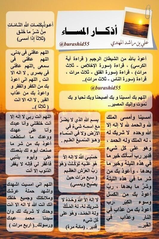 Image From Https Pbs Twimg Com Media Blsok11cmaangq4 Jpg Large Prayers Teachings The Creator
