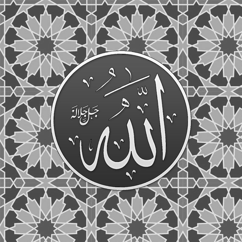 Pin By Ihk Sƒ ѕ Nsℓayaѕ On Aℓℓah تصاميم In 2021 Poster Arabic Calligraphy Art