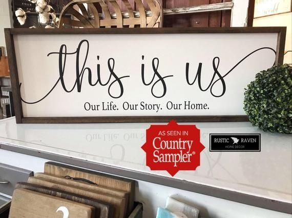 12x36  This is us our life. Our story. Our home  Framed sign   Etsy