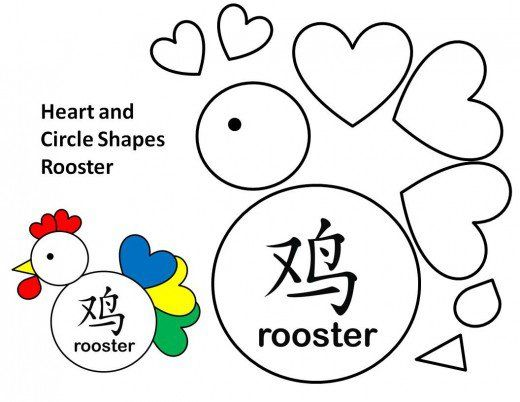 Shapes Rooster with Hearts Template to color, cut out, and glue ...