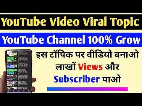 topic youtube channels by Nasir Urdu Islamic video