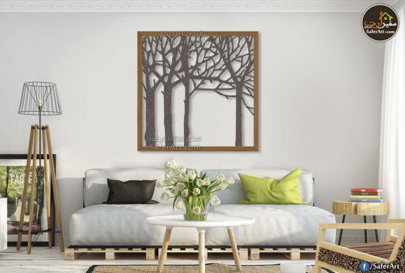 تابلوه مودرن خشبى اشجار الغابه 2 سفير ارت للديكور Carved Wall Art Decor Home Decor