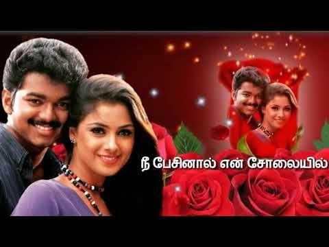 மேகமாய் வந்து போகிறேன் whatsapp status tamil song love ...