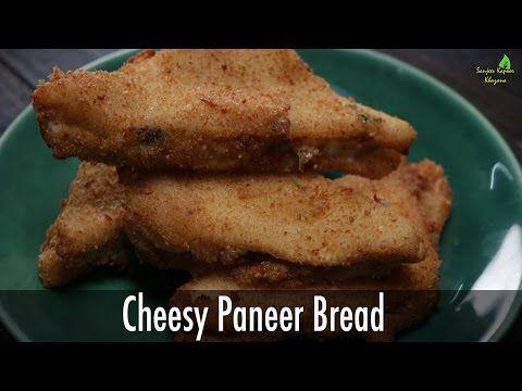 Cheesy paneer bread sanjeev kapoor khazana youtube bread cheesy paneer bread sanjeev kapoor khazana youtube forumfinder Image collections