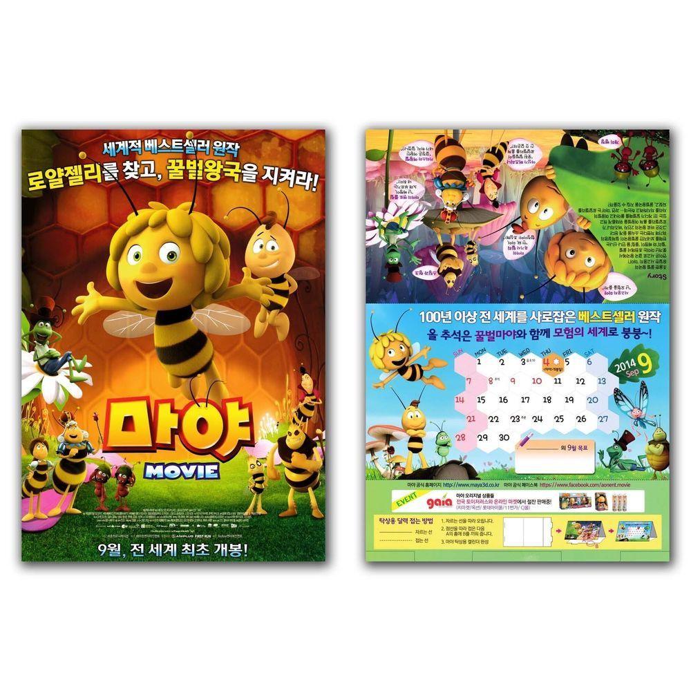 Maya the Bee Movie Poster 2014 Coco Jack Gillies, Jacki Weaver, Kodi Smit-McPhee #MoviePoster