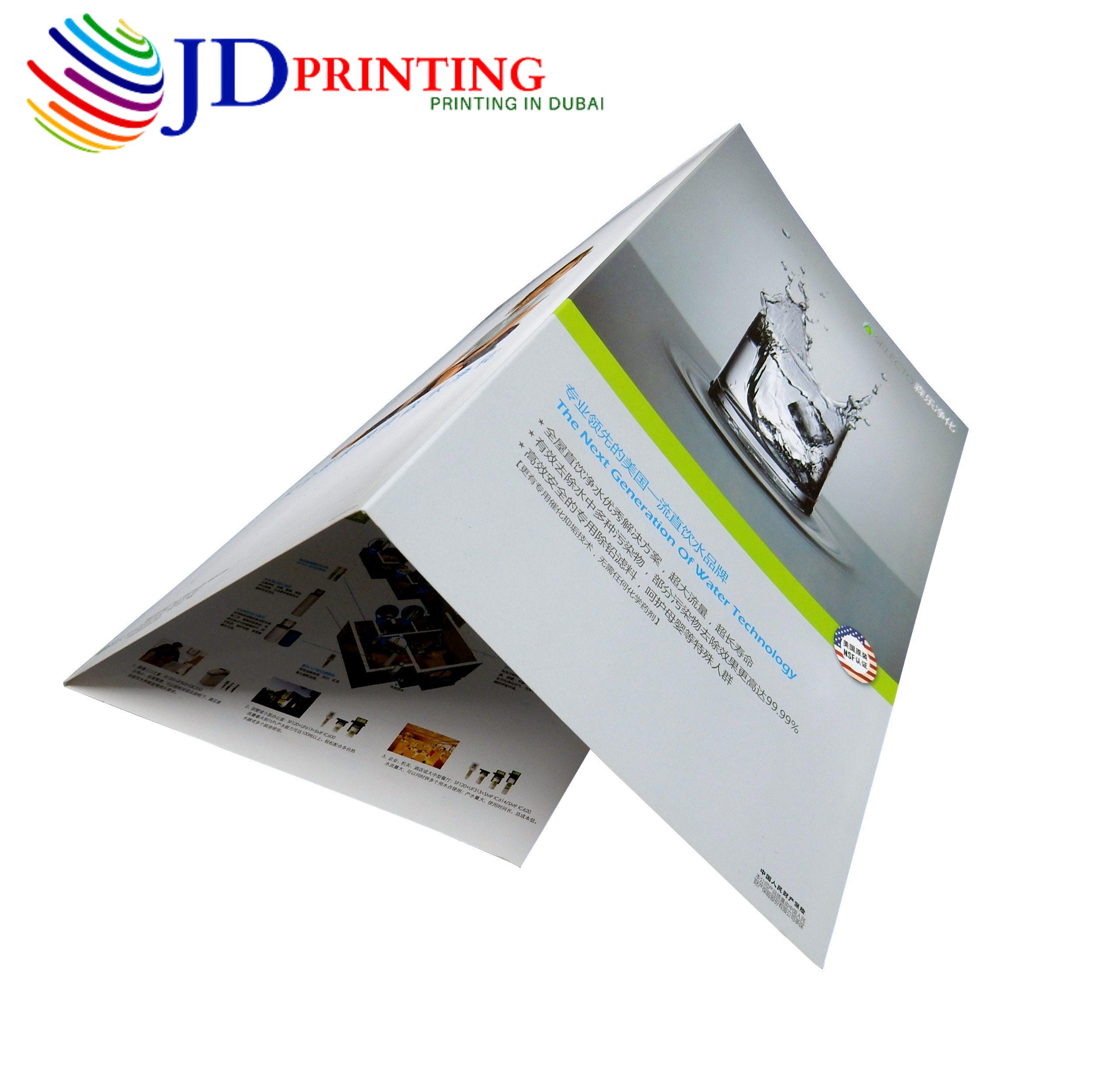 Brochure Flyers Printing Calendar Business Card Jd Printing Dubai Printing Flyer Printing Prints Stamp Printing