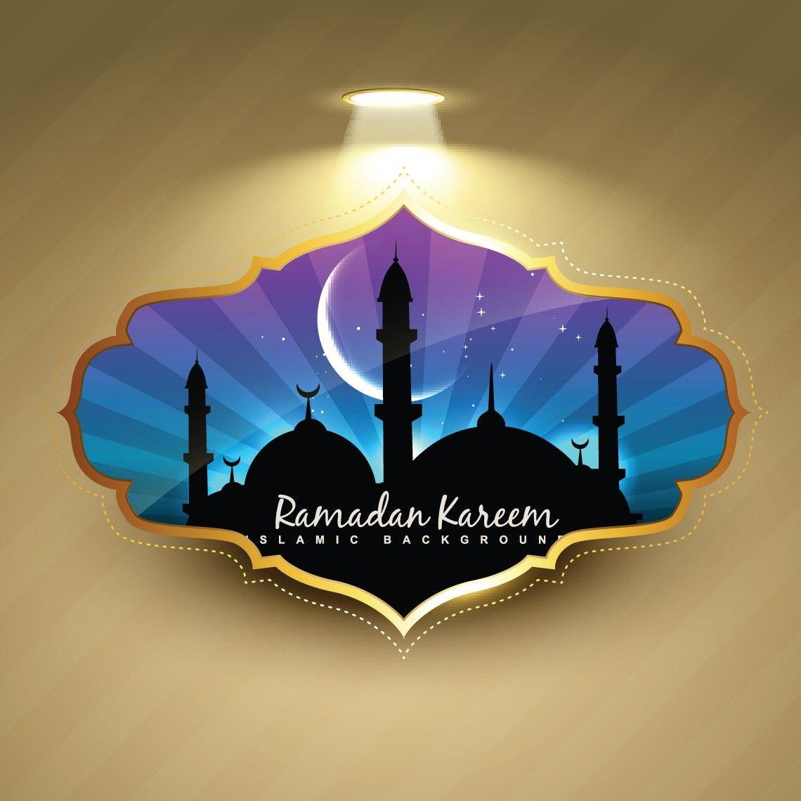 Ramadan Mubarak Hd Wallpapers Best Newest Elsoar Wallpaper Ramadhan Ramadan Kareem Wallpaper