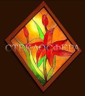 Arte del vitral de Nouveau