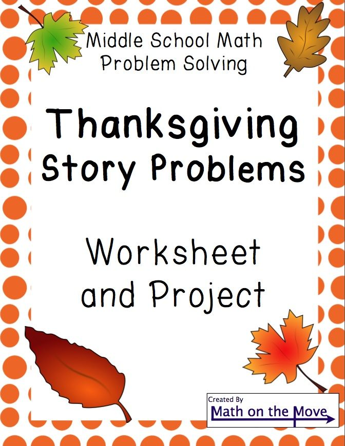 Thanksgiving Word Problems and Project for Middle School Math Math