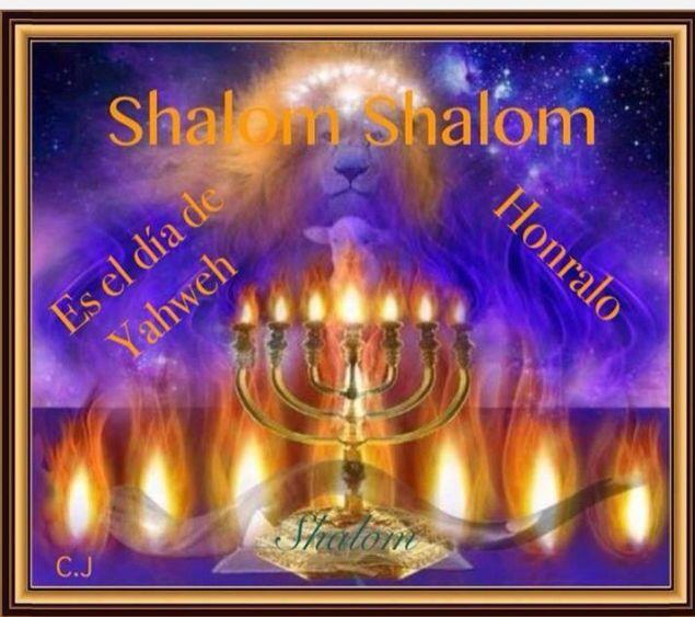 El shabath dia de Yhwh