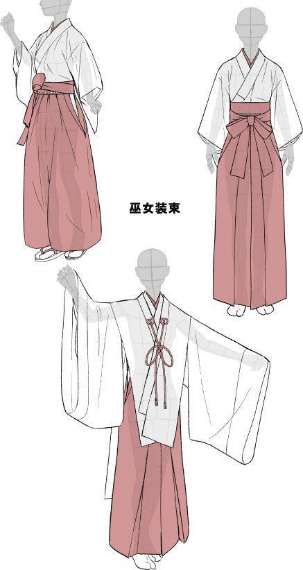 着物をそれっぽく描くポイント 17 服装 着物イラスト描き方