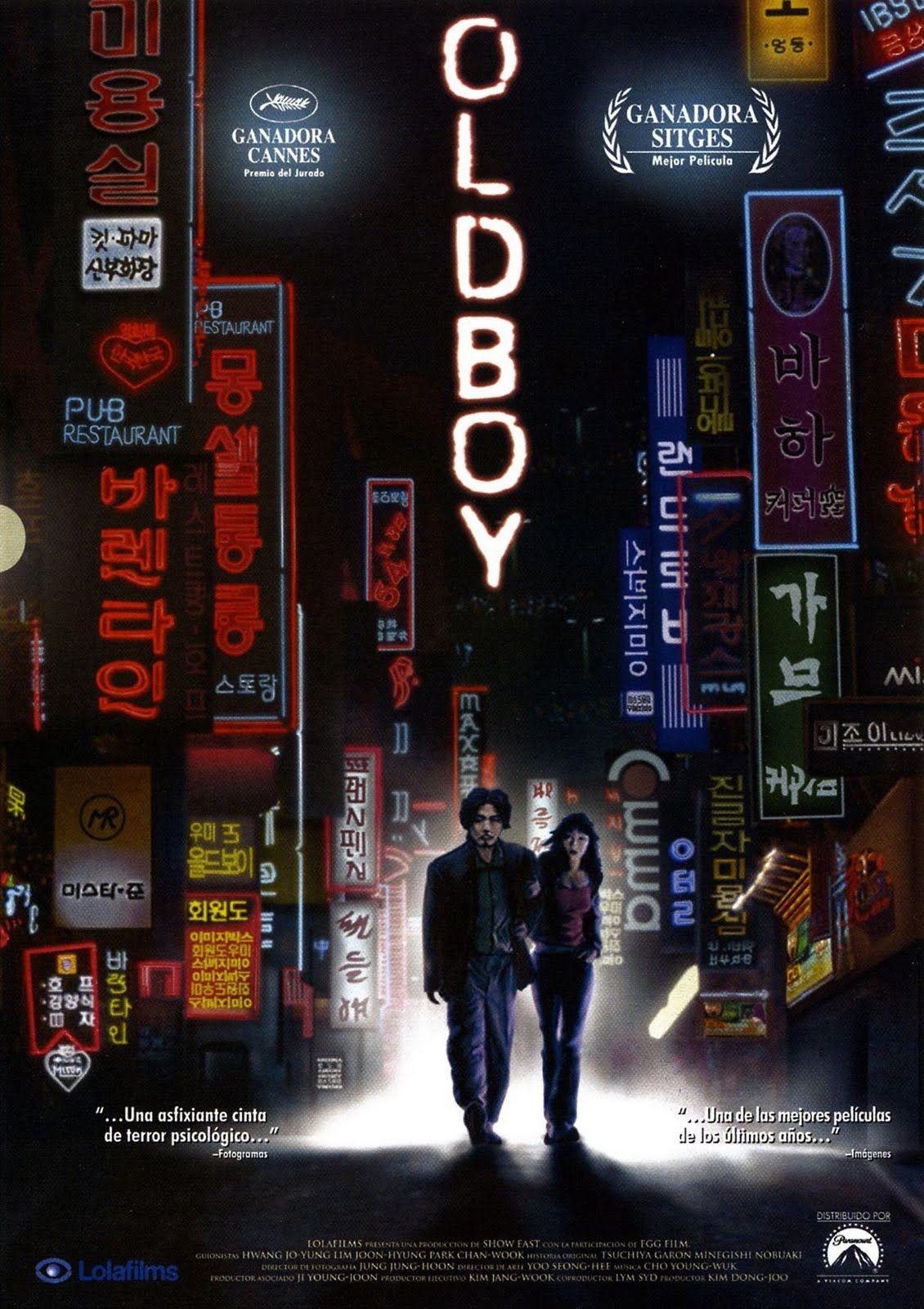 Old Boy 2003 Cine Afiches Oldboy Oldboy Movie Oldboy Movie Poster