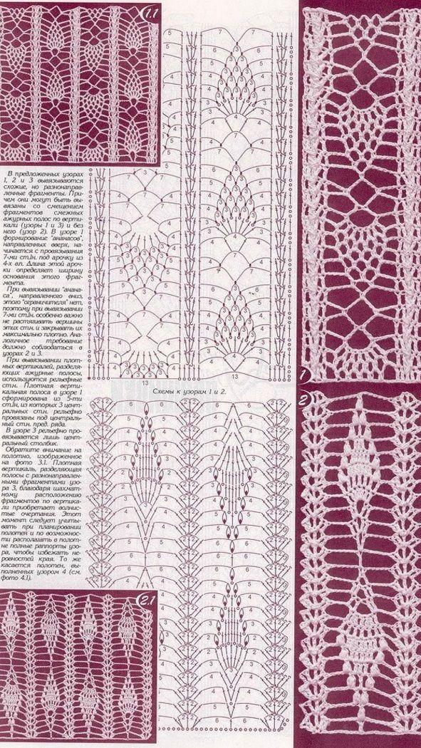 Ажуры крючком | Puntos Crochet | Pinterest | Puntos crochet y Puntos
