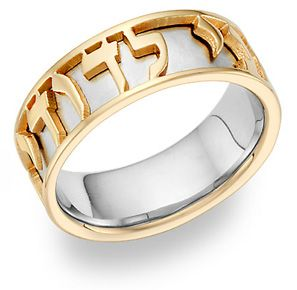 Verse About Solomens Love For His Beloved My What To Engrave On A White Gold Wedding Ringswhite