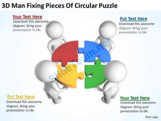 3D Man Fixing Pieces of Circular Puzzle Ppt Graphics Icons - puzzle powerpoint template