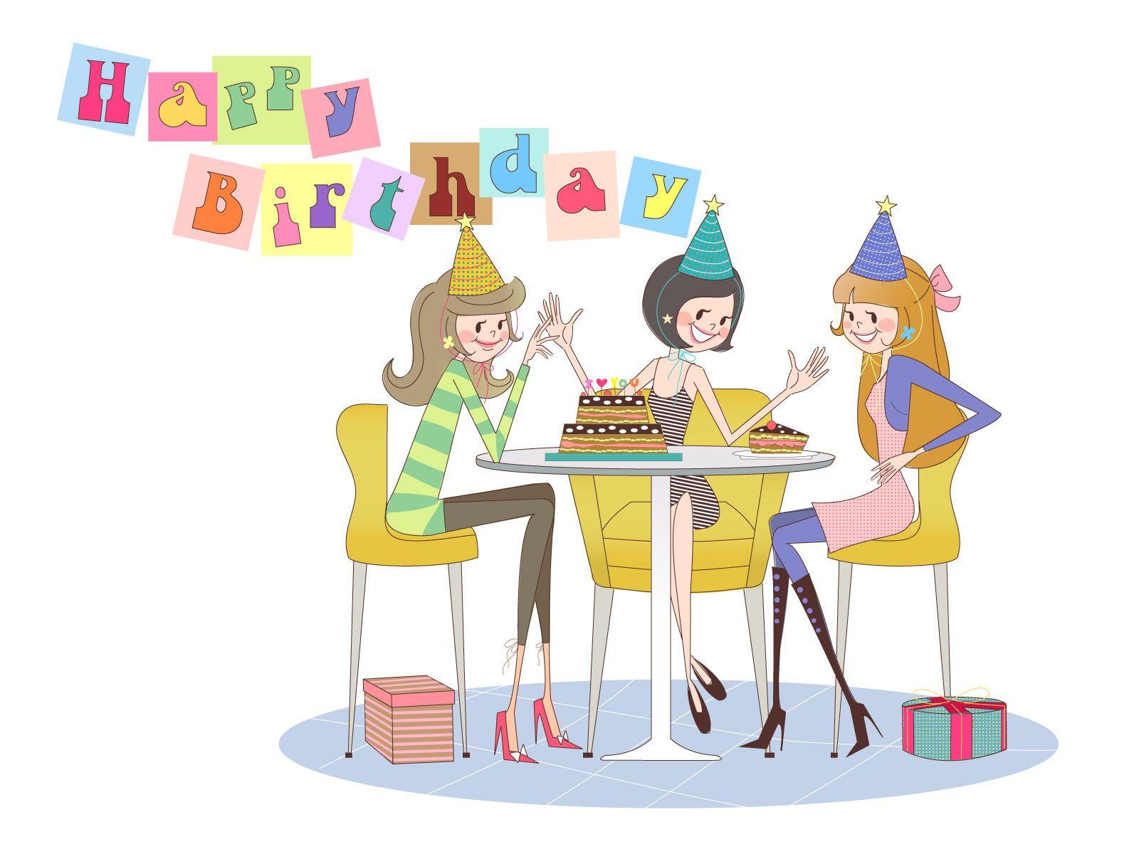 картинки на день рождения подруге коллегам
