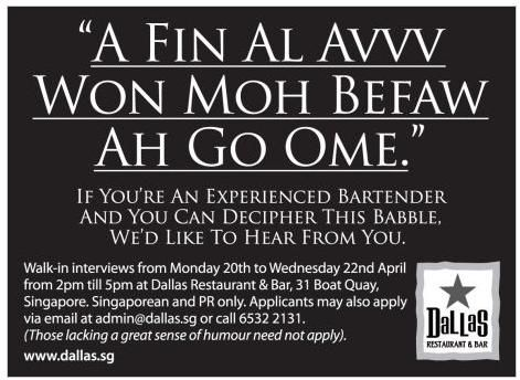 Dallas Restaurant And Bar Recruitment Ad