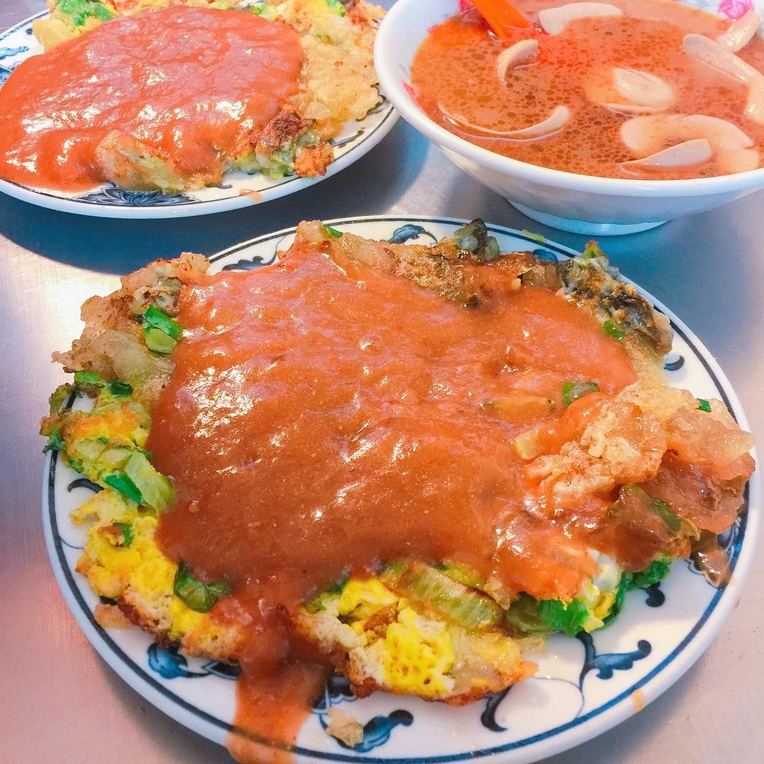 oyster omelette taiwanesefood 蚵仔煎 tasty food chinese food pinterest