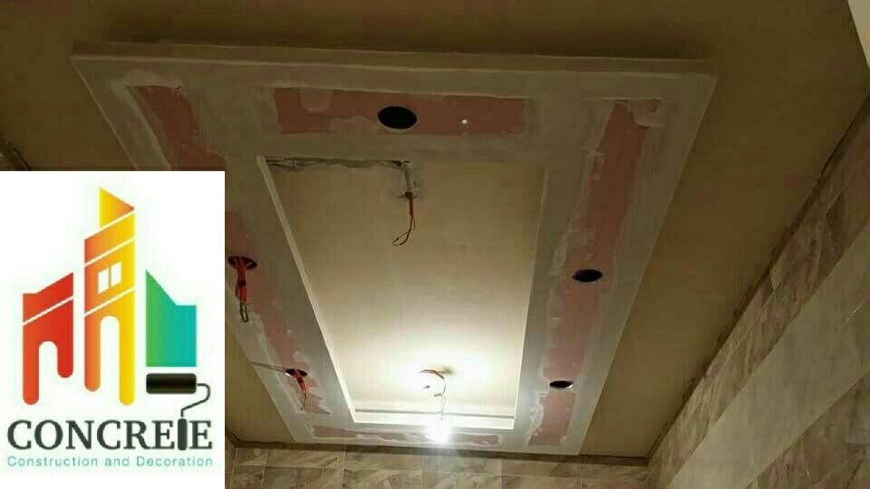 Pin by yasmin khalaf on gypsum board ceiling suitable for corridor