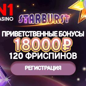 Онлайн казино бонус на час what is the best online casino uk