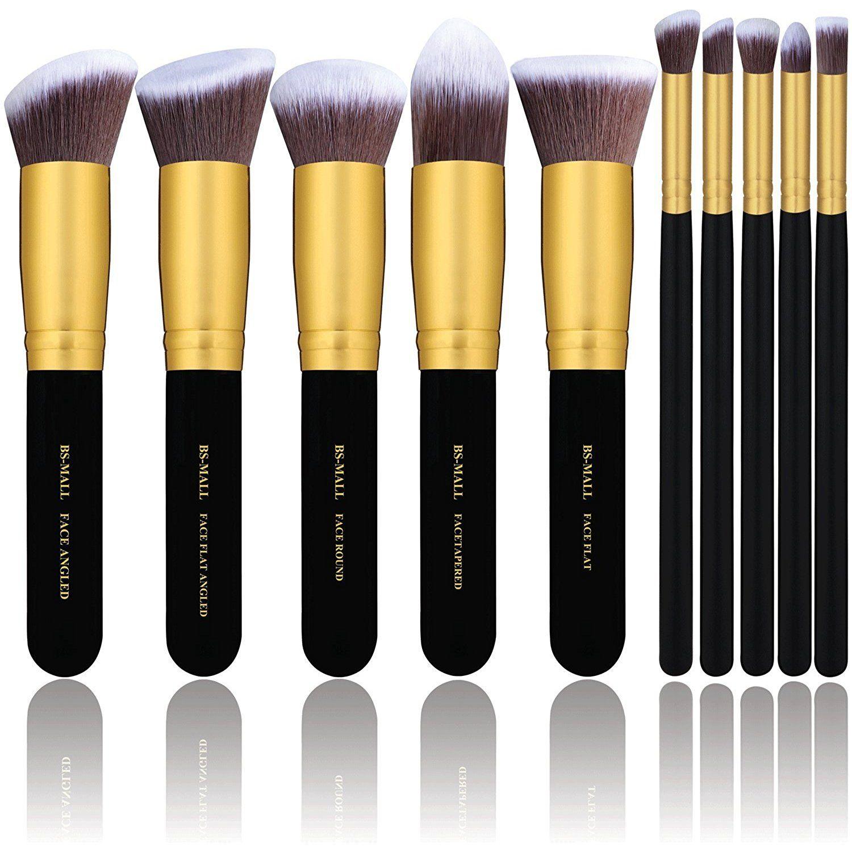 BSMALL(TM) Makeup Brushes Premium Makeup Brush Set