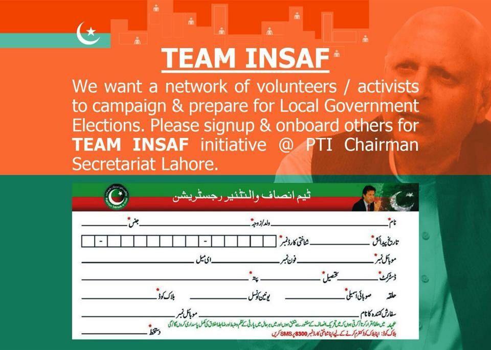 we've launched Team Insaf Volunteer ( TIV) initiative