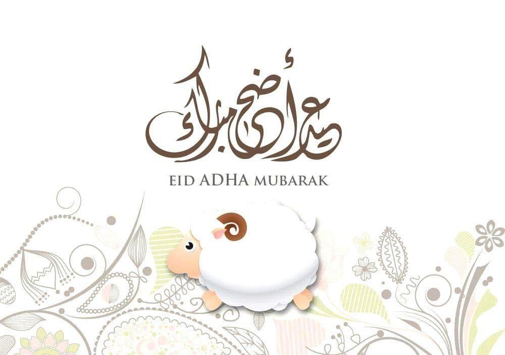 Pin By Safa Aljabri On Eid Mubarakعيد مبارك Eid Adha Mubarak Eid Al Adha Greetings Eid Cards