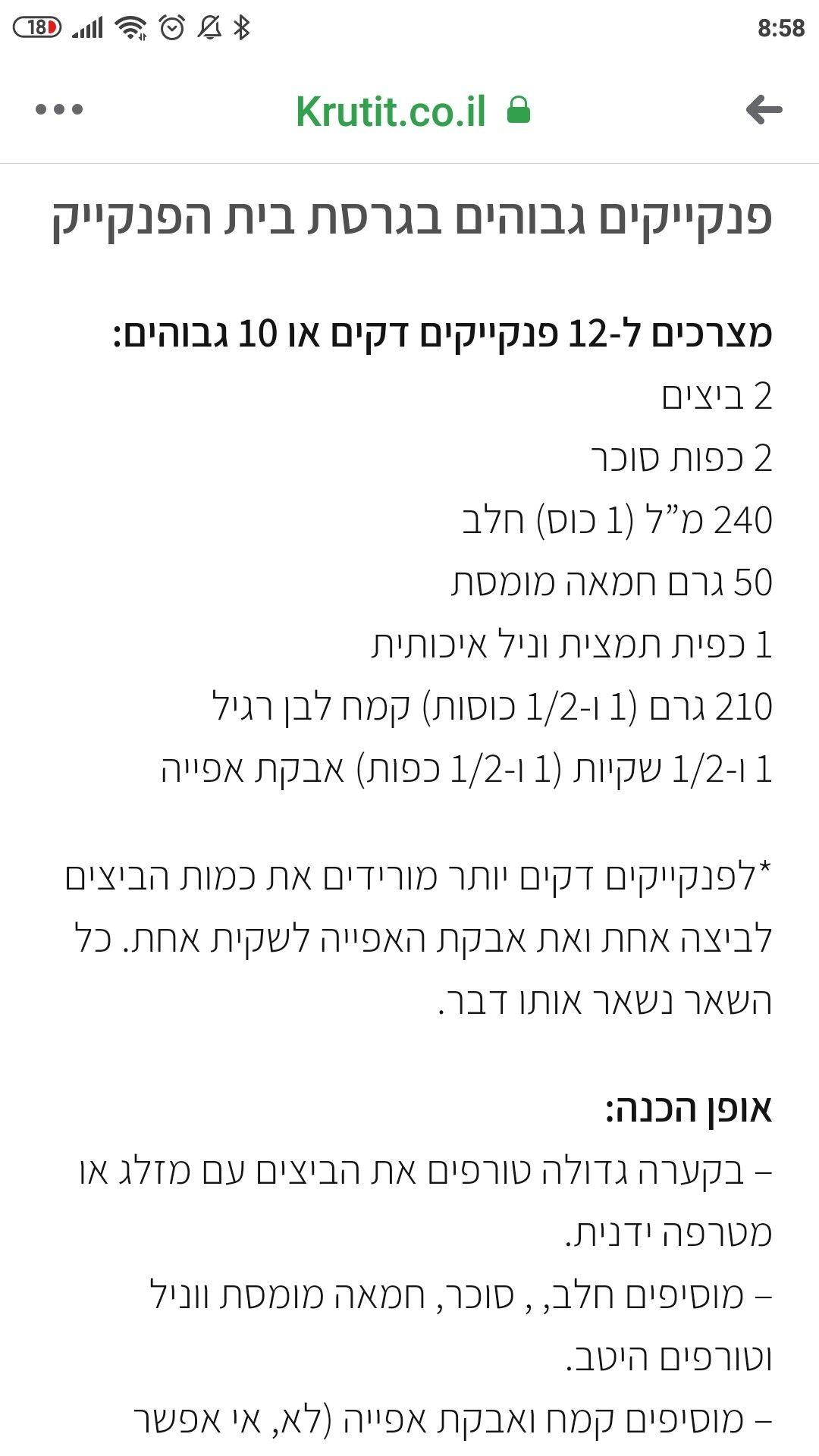 Pin by liat on מתוק in 2020 Food, 10 things