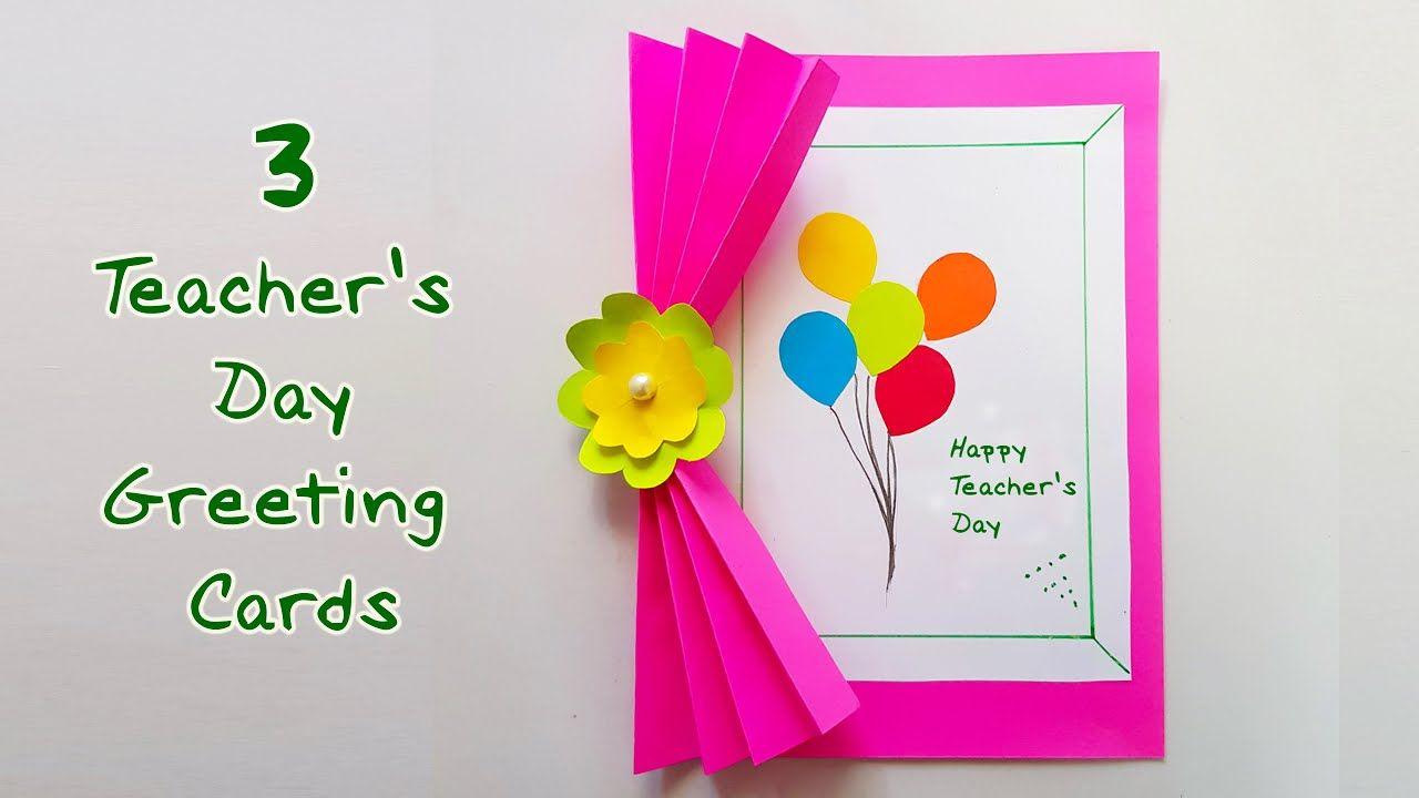 3 teacher's day greeting card mini project ideas