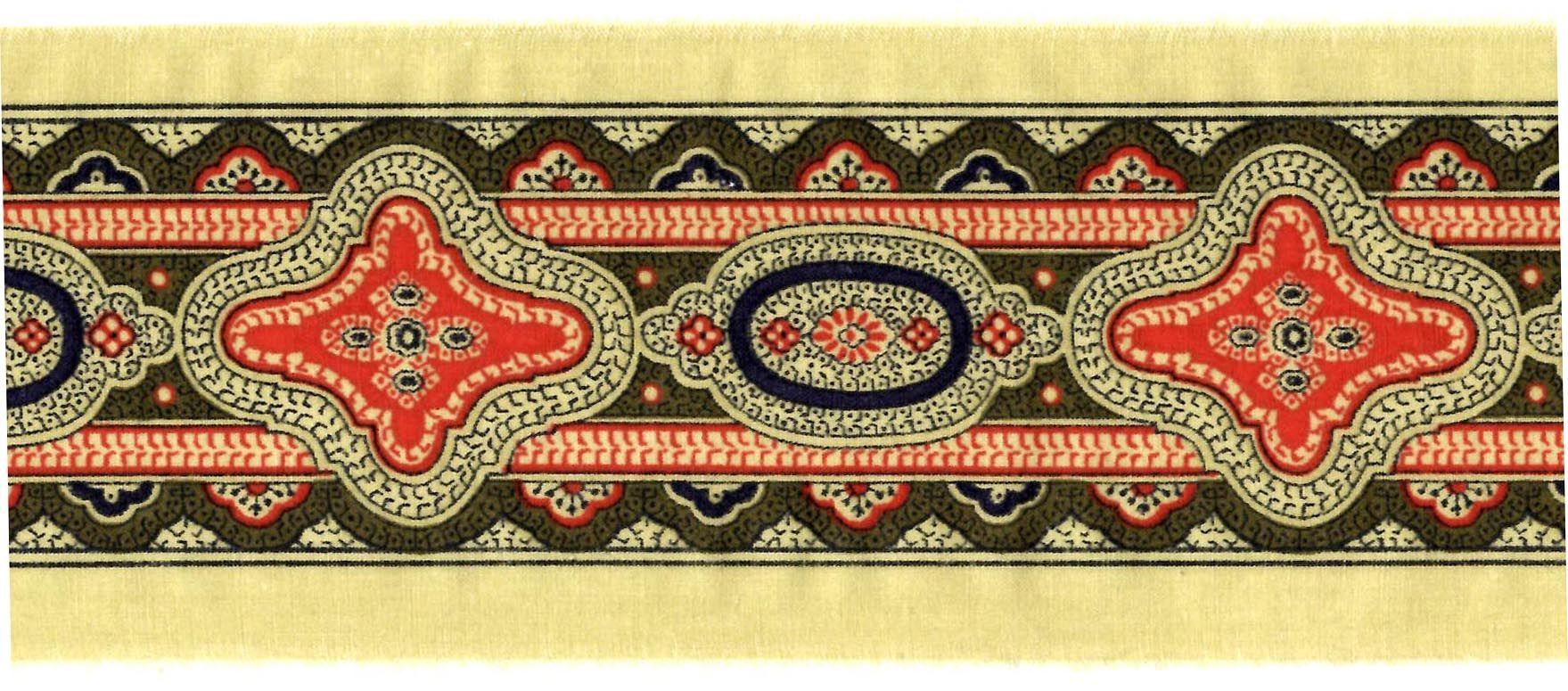 textile français : Souleiado, bordure, style provençal