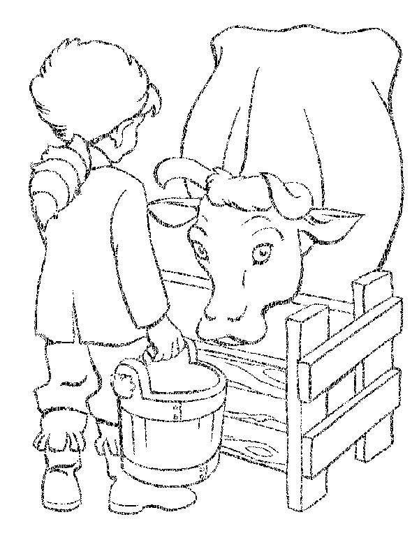 Телятница картинка для детей