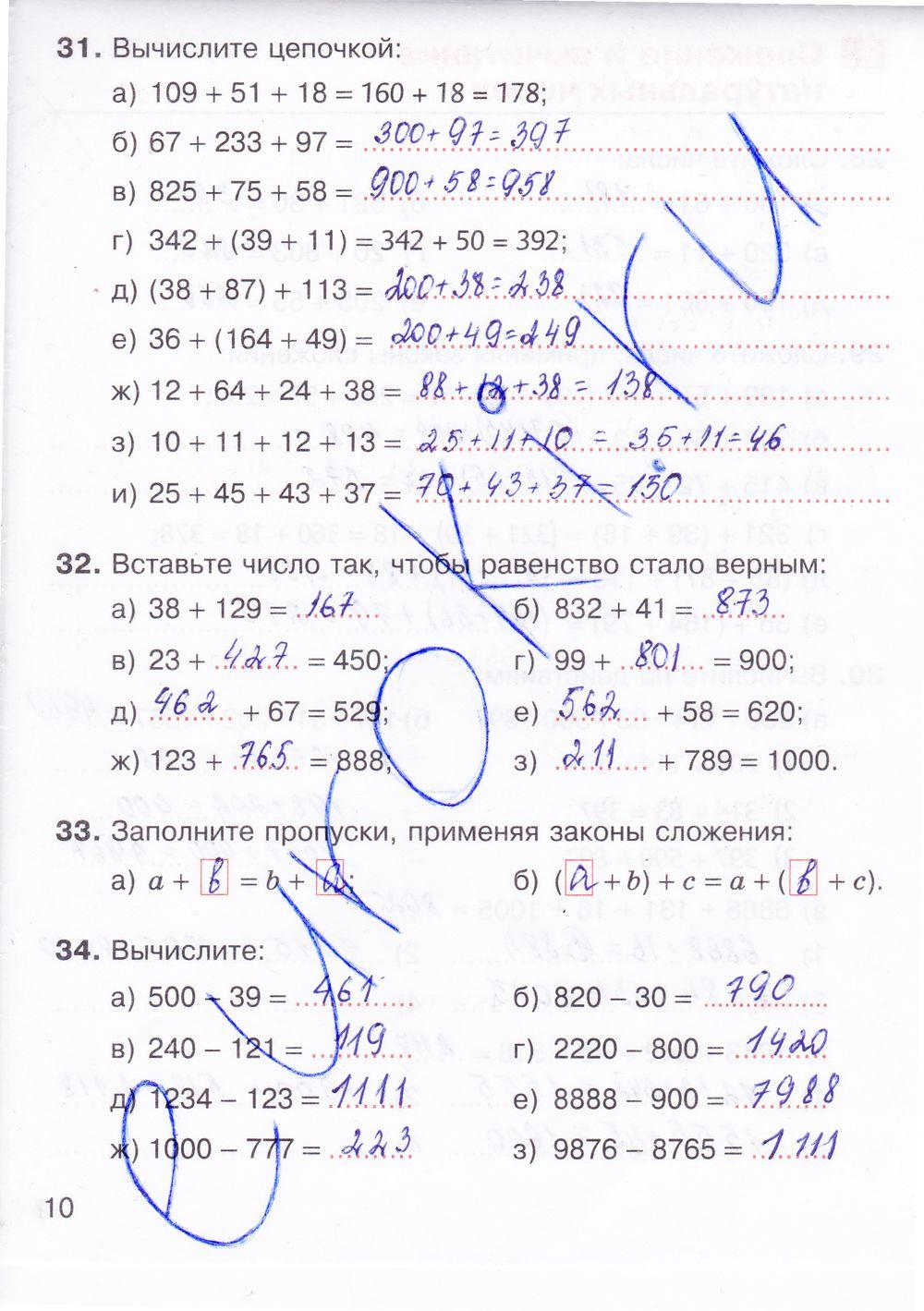 кдр по алгебре 10 класс декабрь Blogofeb Erste Klasse