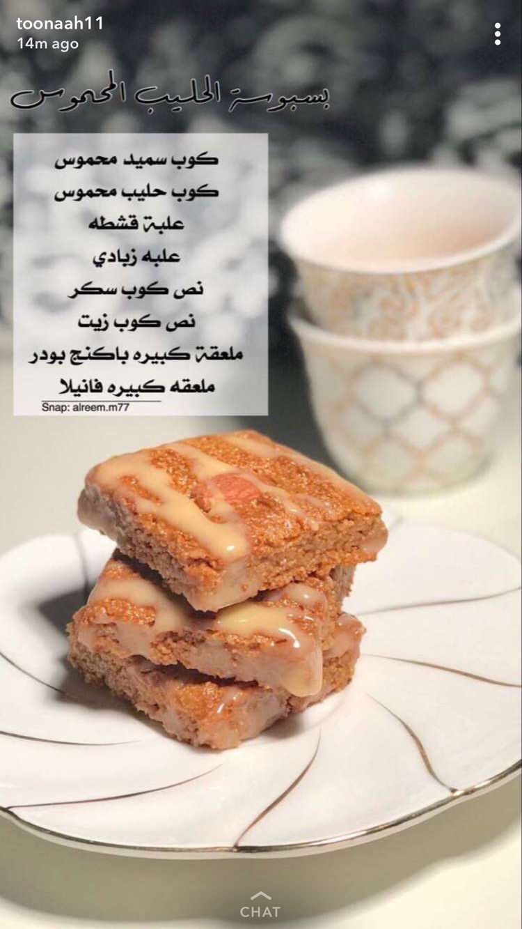 Pin By On Ymmmmy Food Yummy Food Dessert Cooking Recipes Desserts Food Recipies
