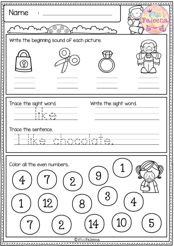 Free First Grade Morning Work Includes 20 Pages Of Morning Work Activities For Lite Kindergarten Math Worksheets First Grade Worksheets Kindergarten Worksheets
