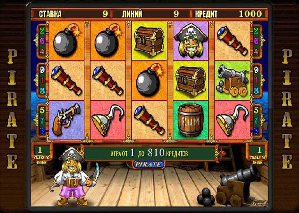 Игровые автоматы играть бесплатно без регистрации и смс с 810 покер на русском смотреть онлайн 2014