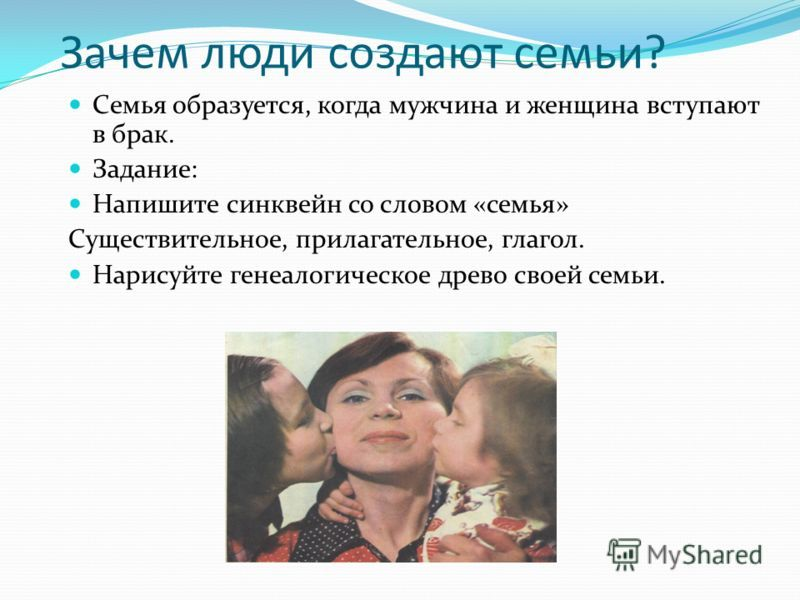 Скачать поурочные разработки по математике 2 класс умк школа россии