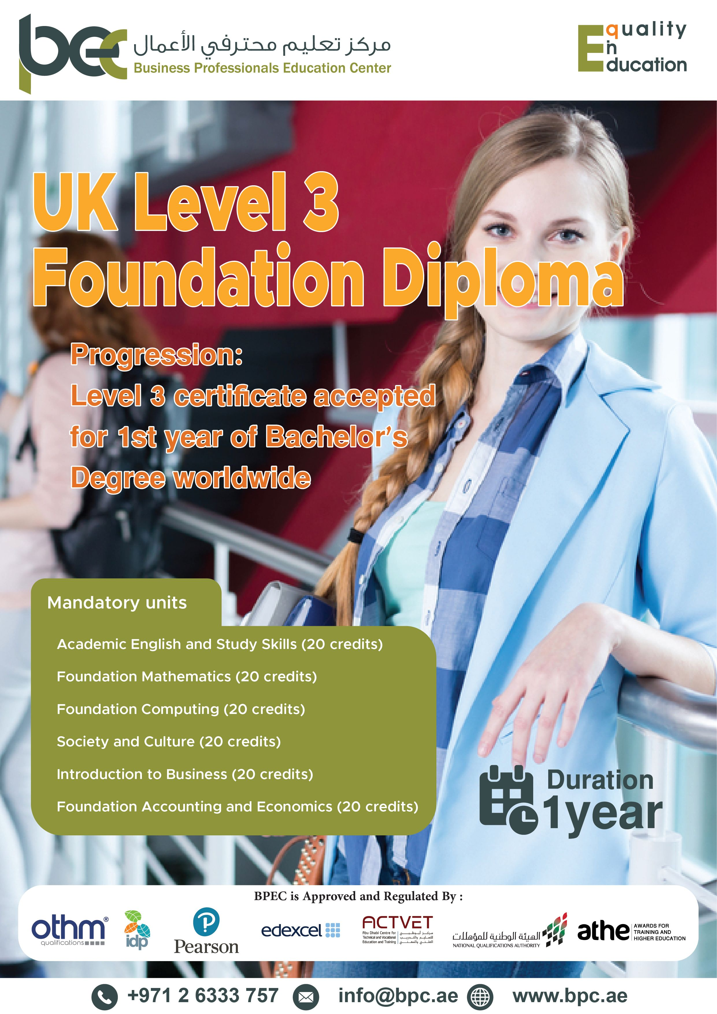 UK Internationally recognized and equivalent to UK grade 12