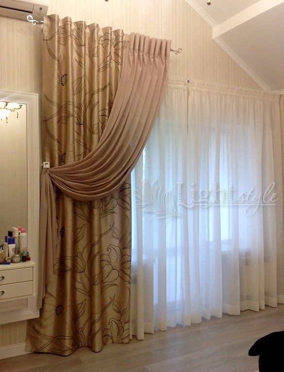 Pin de rosa hernandez en mi decoracion Pinterest Cortinas - Cortinas Decoracion