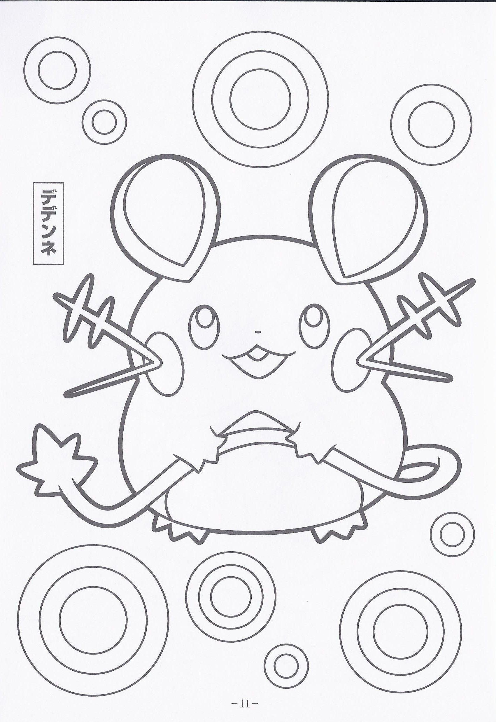 Pin De Ilysa Corns Em Pokemon Xy Coloring Colorir