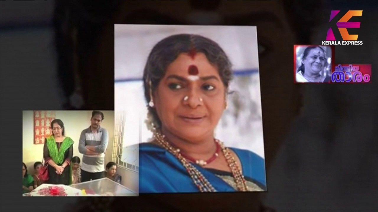 """Minniya Thaaram"" in Kerala Express TV (Promo)"