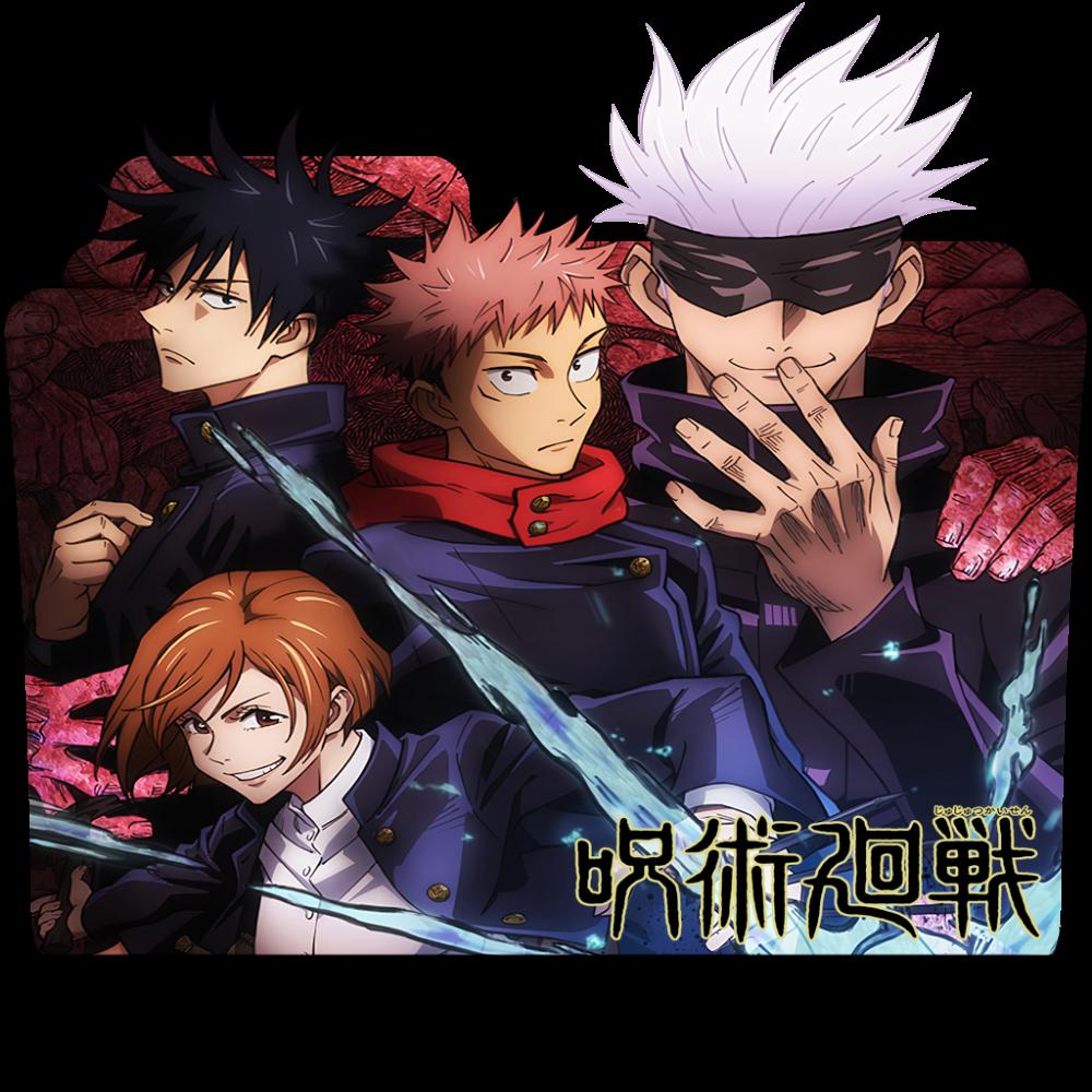 Jujutsu Kaisen (TV) Folder Icon by Kikydream on DeviantArt
