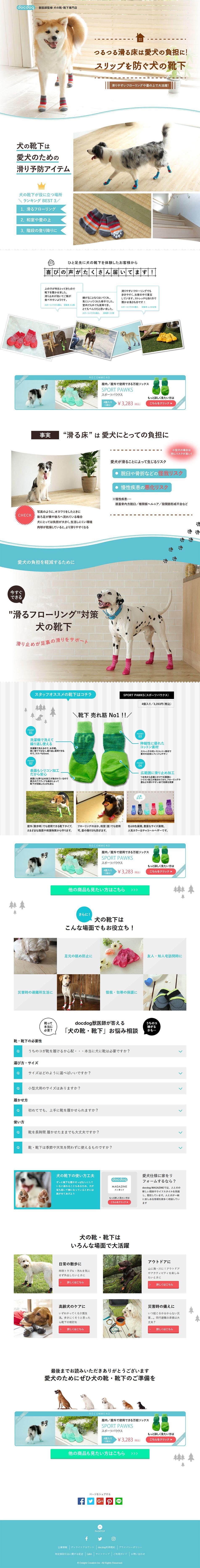 Lp おしゃれまとめの人気アイデア Pinterest Kita Lp デザイン ウェブデザイン デザイン