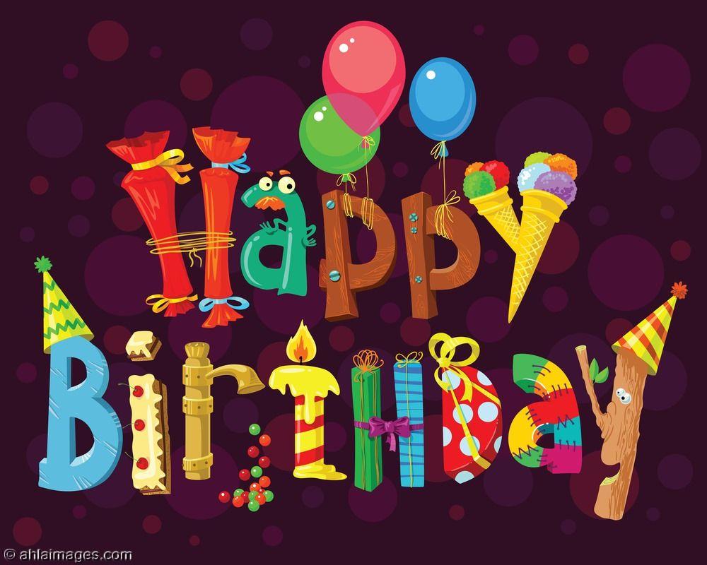 صور عيد ميلاد 2021 أجمل تهنئة عيد ميلاد سنة حلوة ياجميل Happy Birthday Cards Happy Birthday Signs Happy Birthday Pictures