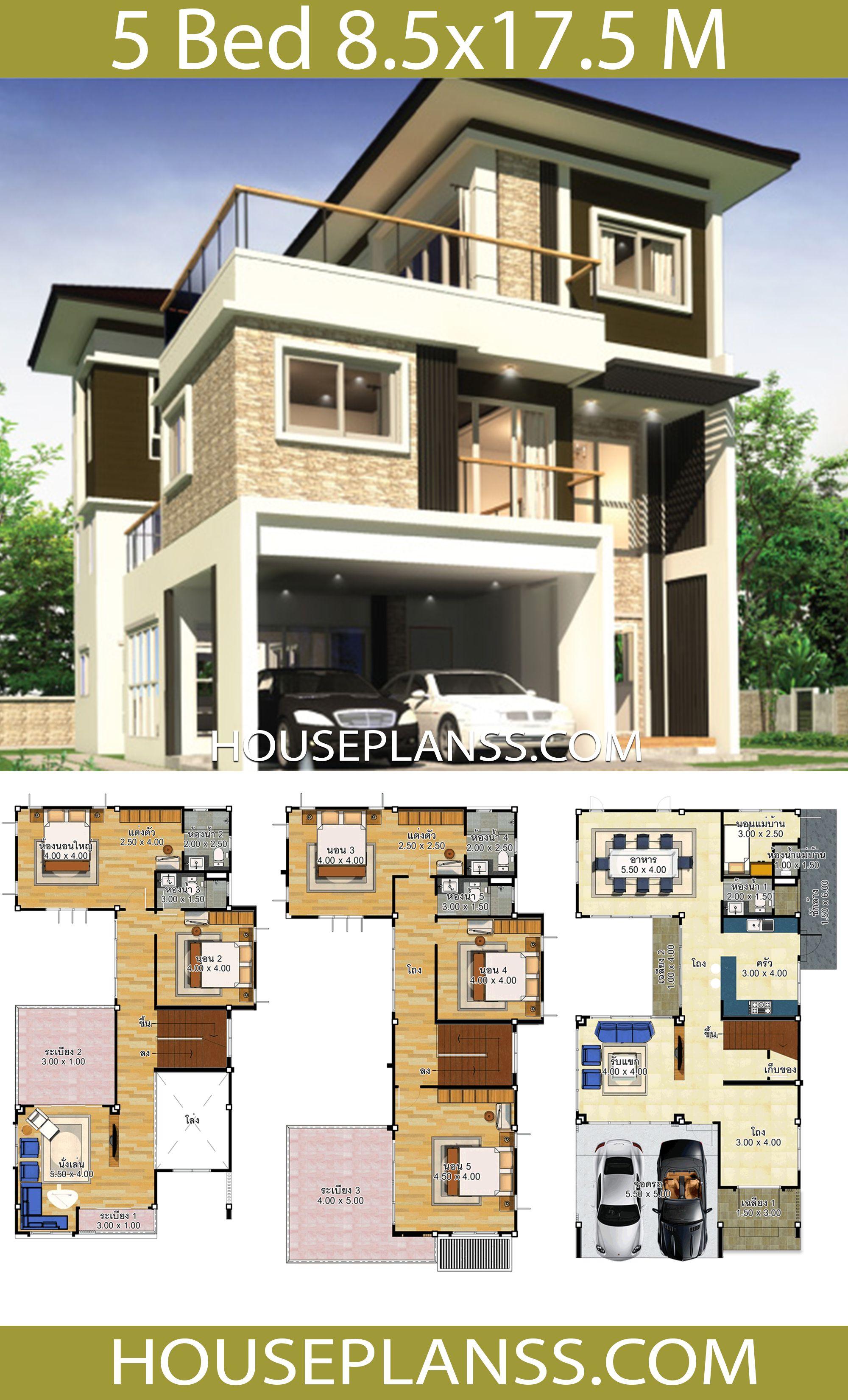 House Design Idea 8 5x17 5 With 5 Bedrooms House Plans 3d Contemporary House Plans Two Story House Design 3d House Plans