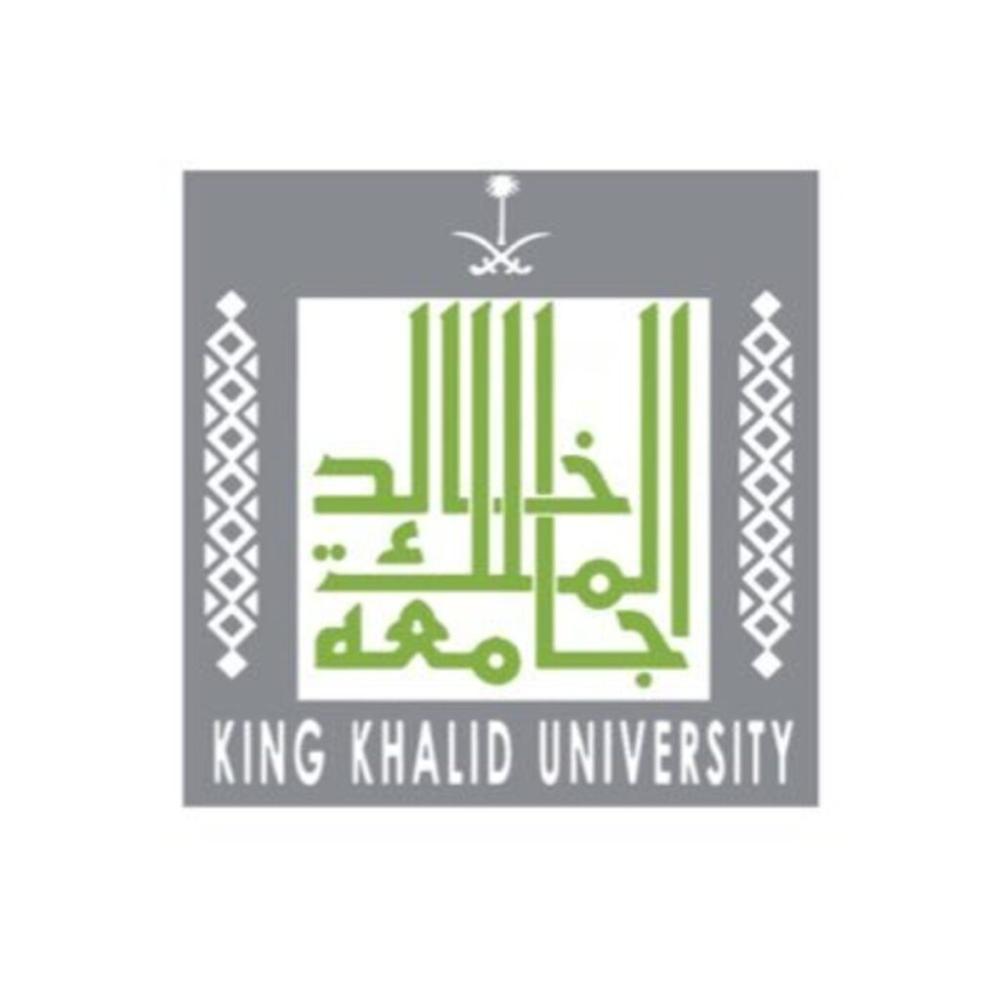 بلاك بورد جامعة الملك خالد Blackboard Kku Bb رابط خدماتى Calm Artwork Calm Keep Calm Artwork