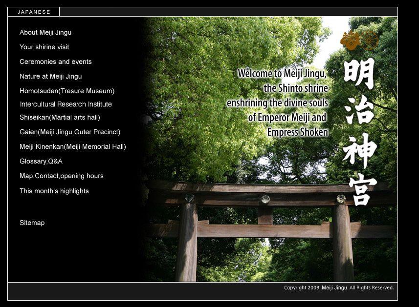 Meiji Jingu Official Website