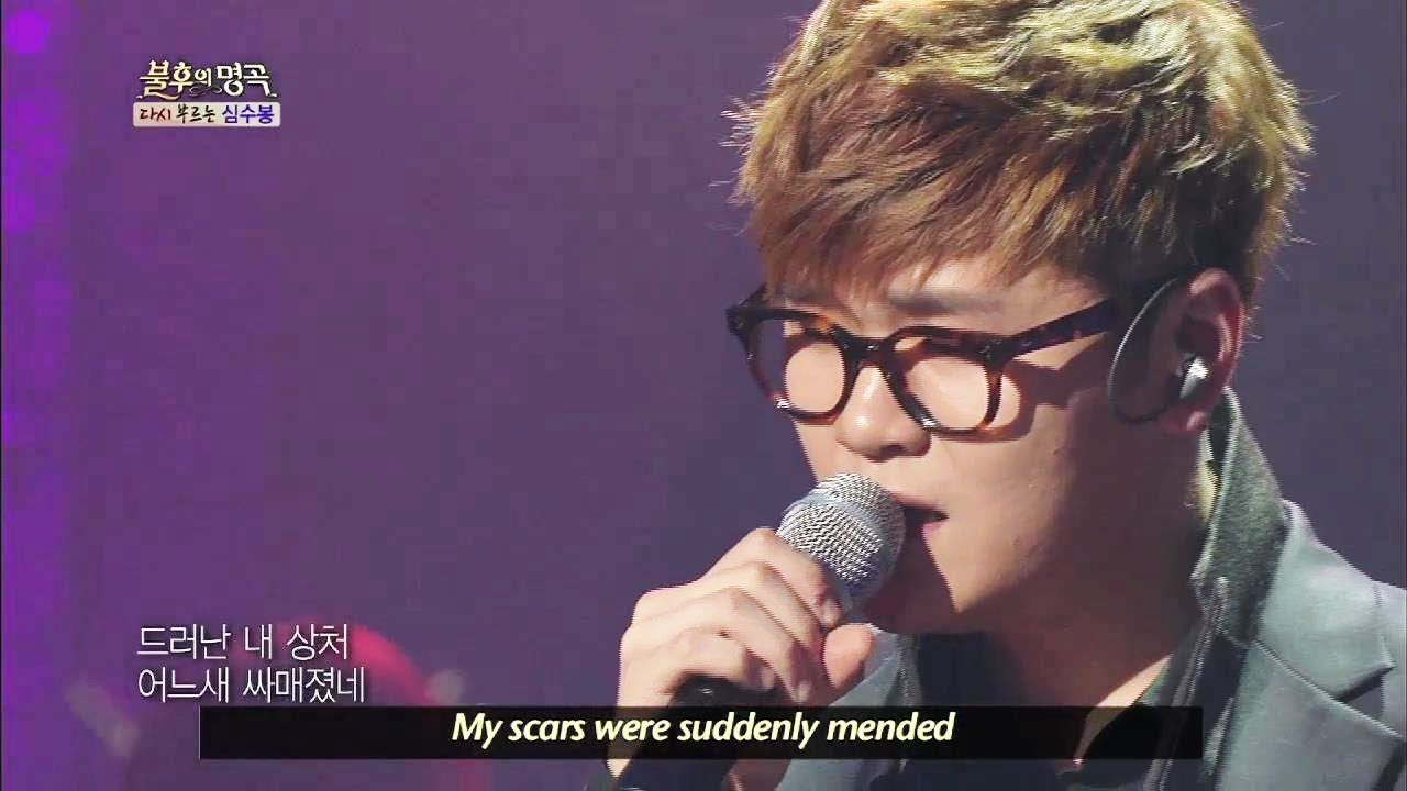 Immortal Songs Season 2 - 4Men - Deeply Pleading | 포맨 - 비나리 (Immortal Songs 2 / 2013.05.11) #4men