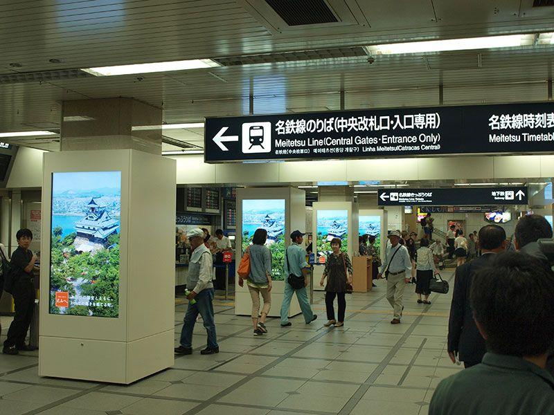 名鉄名古屋駅デジタルサイネージ   OOH maailman kaupungeissa ...