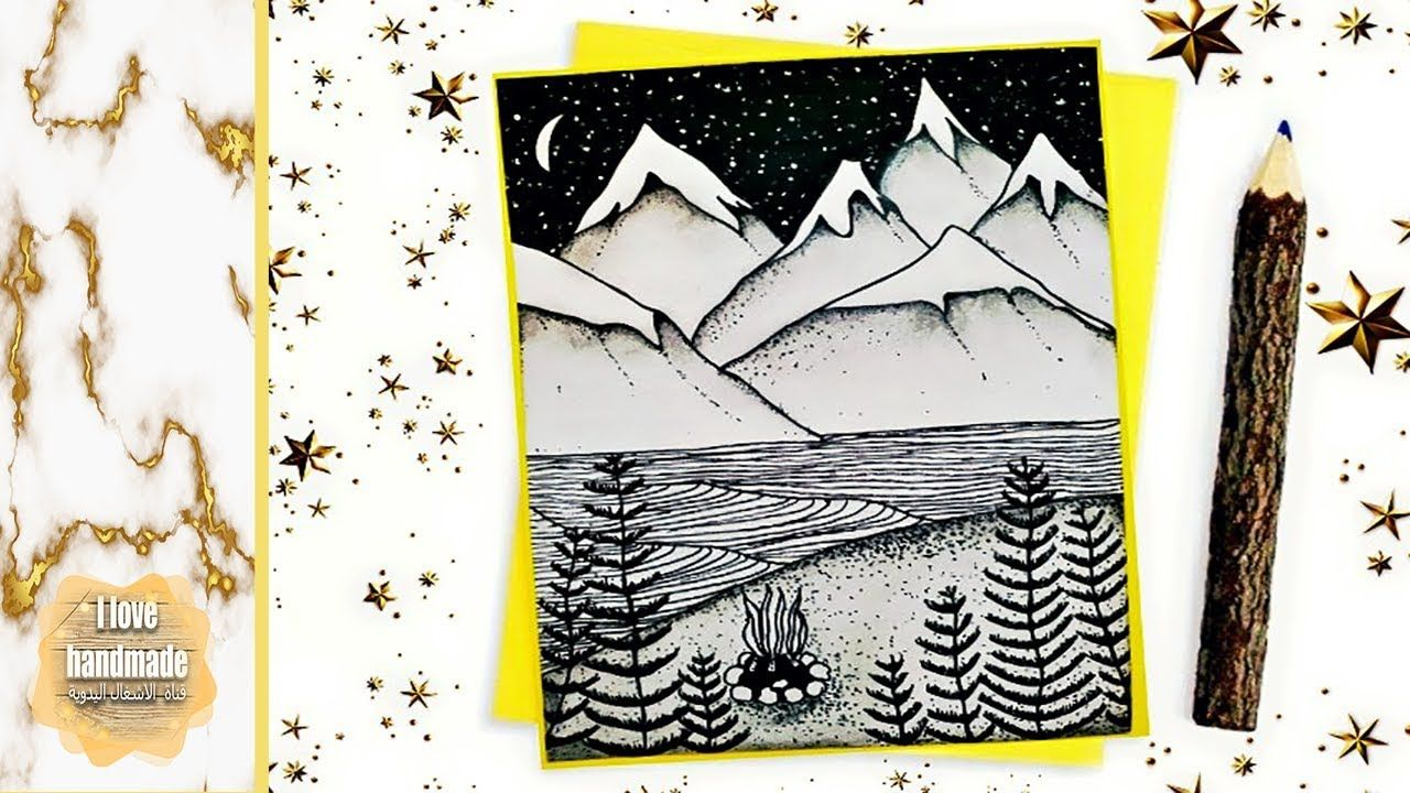 Draw A Mountains With River In Black And White رسم منظر طبيعي رائع جبا Black And White River Handmade