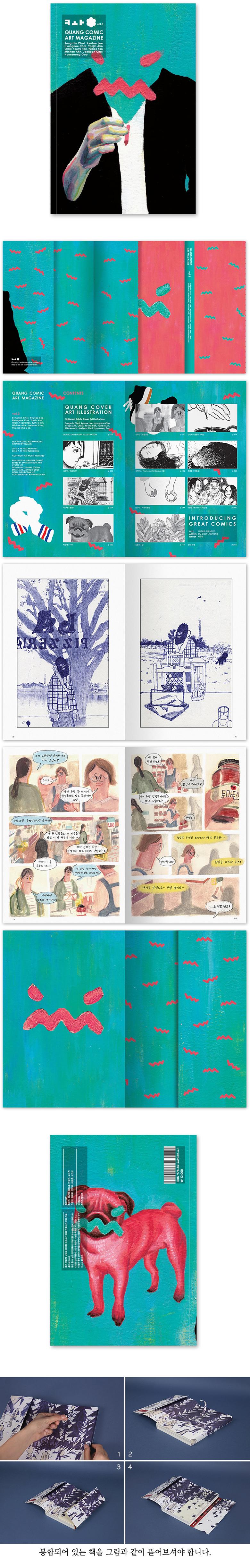 QUANG COMIC ART MAGAZINE VOL.3 - Quang Shop